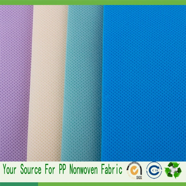 nonwoven fabric suppliers