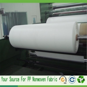 weed membrane manufacturer